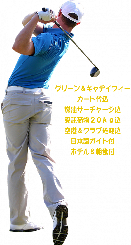 Golf GDO