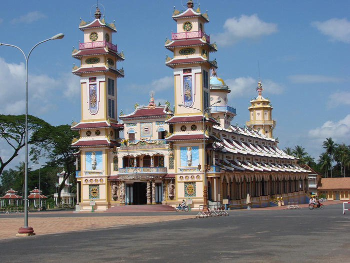 Toa Thanh Tay Ninh