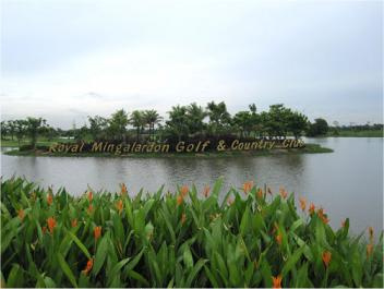 Royal Mingalardon Golf and Country Club