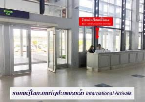 ビエンチャンの国際線ターミナルにバスチケットのカウンターがオープン