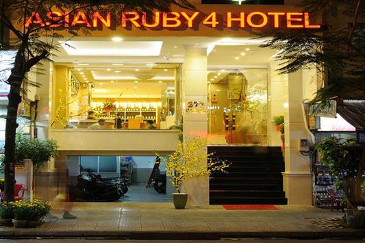 シャングリラサイゴンホテル