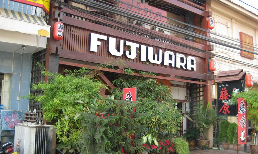 夕食:FUJIWARA 藤原(日本料理)メニュー:頼通セット