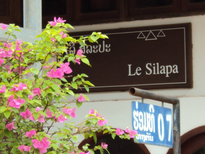 夕食:LE SILAPA ルー・シラパーレストラン(フランス料理)