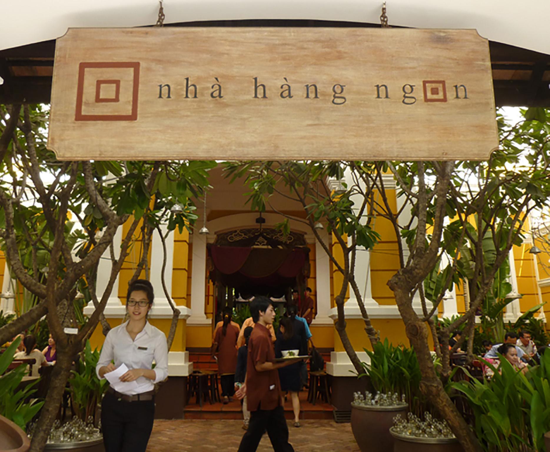 地元客にも観光客にも大人気の屋台風ベトナム料理!ゴンレストラン