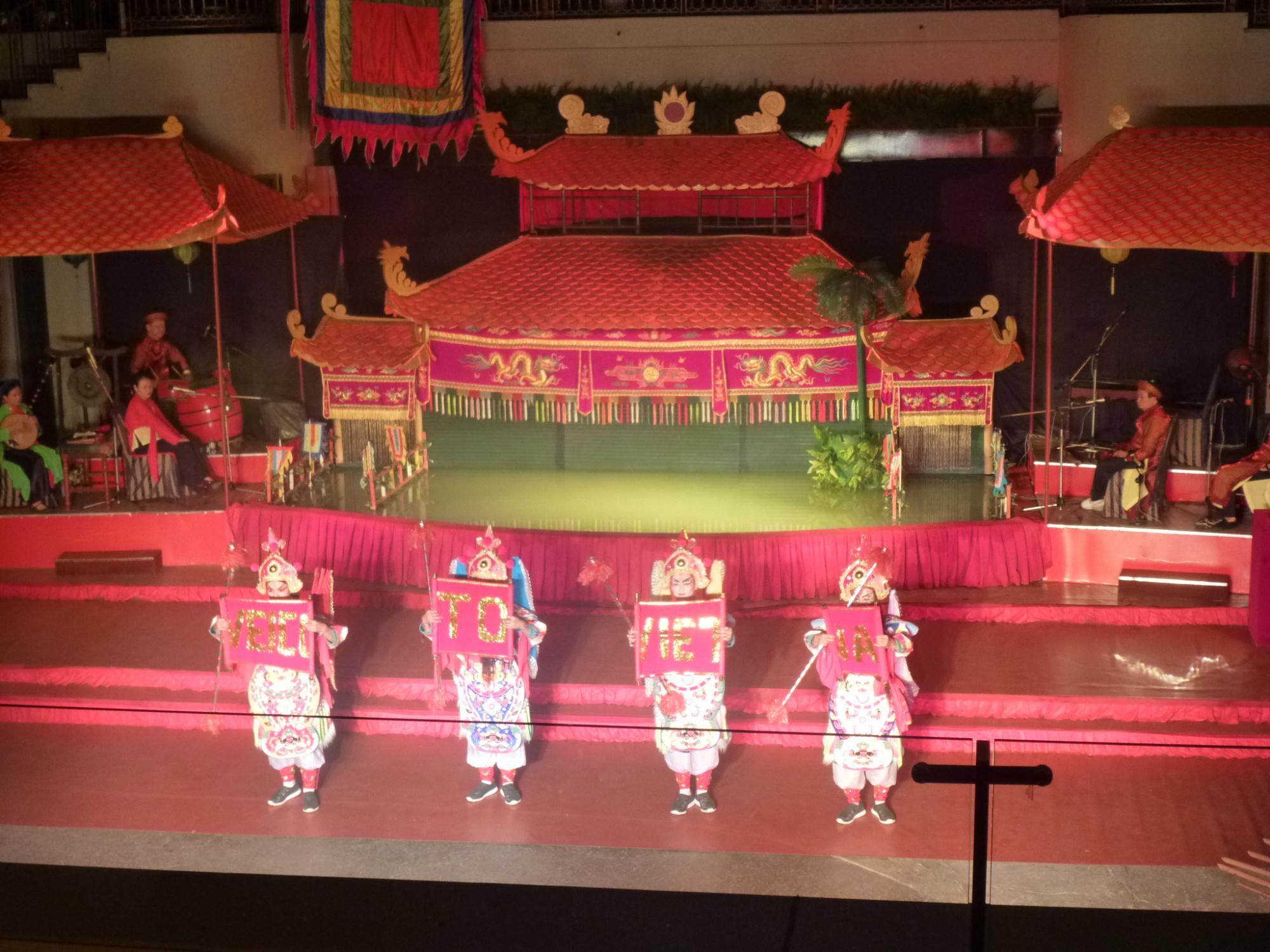 ベトナム民俗芸能&水上人形劇 (REX HOTEL内) ※火・木・土・日のみ催行