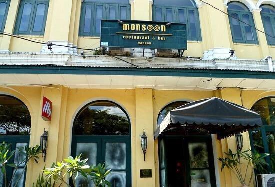 モンスーンレストラン