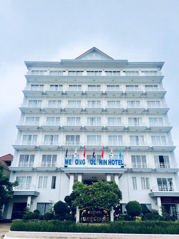 メコン ドルフィン ホテル