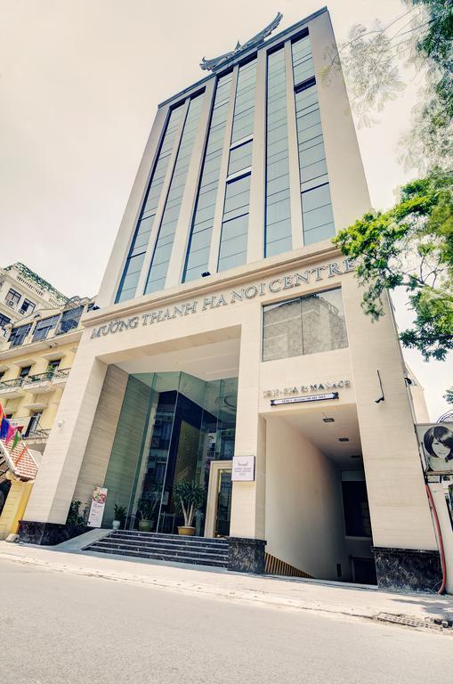 ムオン タン ハノイ センター ホテル
