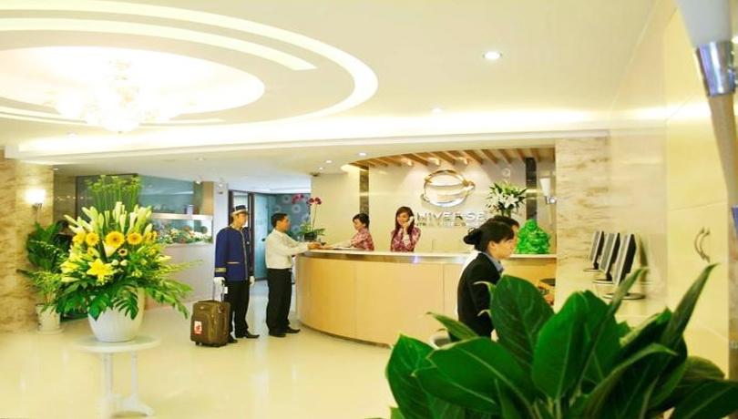 ユニバースセントラルホテルサイゴン