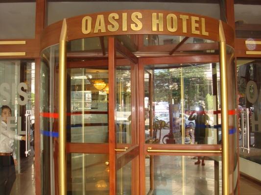 オアシス ホテル