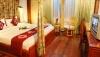 タプローム・ホテル