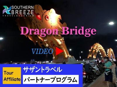 dragon-bridge-da-nang