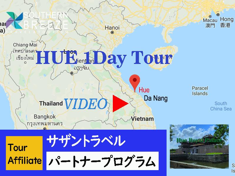 Hue 1 day tour
