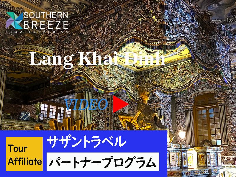 Lang Khai Dinh